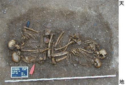 世界最古の核家族の発見時の様子