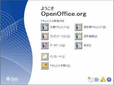 openoffice-1.jpg